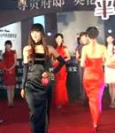扬州美女大赛35进18才艺展示美女走秀1