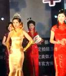 扬州美女大赛35进18才艺展示美女走秀2
